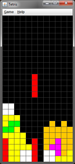 Gameplay with a falling block.